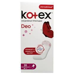 Прокладки ежедневные женские KOTEX (Котекс) Ultraslim Deo (Део ультратонкие) улучшенные 20 шт
