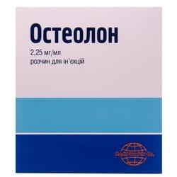 Остеолон р-р д/ин. 2,25мг/мл амп. 1мл №25