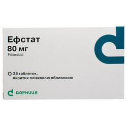 Эфстат табл. п/о 80мг №28