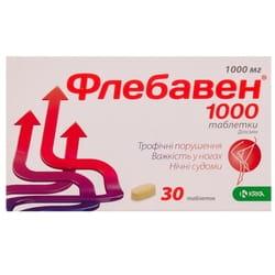 Флебавен 1000 табл. п/о 1000мг №30