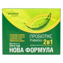 Пробиотикс 2в1 Новая формула капс. №20 Solution pharm