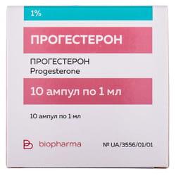 Прогестерон р-р д/ин. масл. 1% амп. 1мл №10