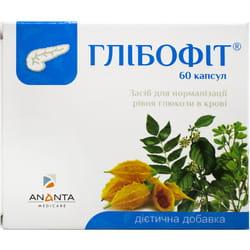 Растительный комплекс для нормализации уровня глюкозы и липидов в крови Глибофит капсулы 4 блистеров по 15 шт