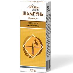 Шампунь против перхоти с кетокононазолом 100мл Solution pharm