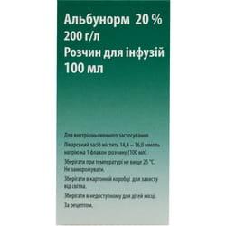 Альбунорм 20% р-р д/инф. 200г/л фл. 100мл №1