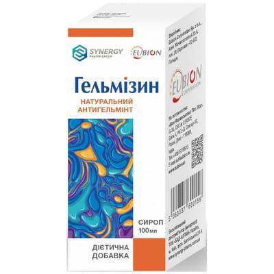 Гельмизин сироп натуральный антигельминт флакон 100 мл
