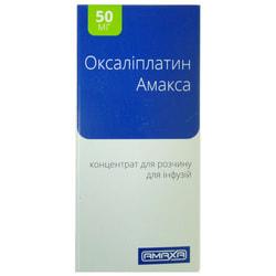 Оксалиплатин Амакса конц. д/р-ра д/инф. 5мг/мл фл. 10мл (50мг) №1