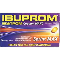 Ибупром Спринт Макс капс. мягкие 400мг №20