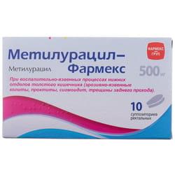 Метилурацил-Фармекс супп. ректал. 500мг №10