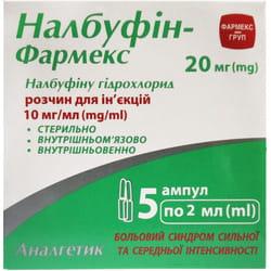 Налбуфин-Фармекс р-р д/ин. 10мг/мл амп. 2мл №5