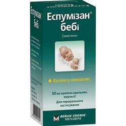 Эспумизан Беби кап. орал. эмульс. 100мг/мл фл. 50мл