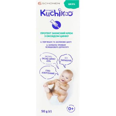 КУЧИКУ Протект Крем защитный с оксидом цинка 50 г