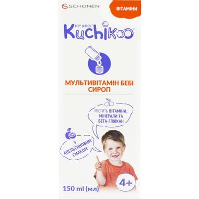 КУЧИКУ Мультивитамин Беби сироп флакон 150 мл