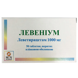 Левениум табл. п/о 1000мг №50