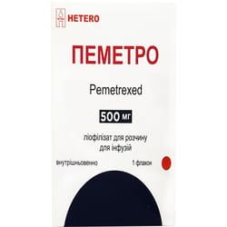 Пеметро лиоф. д/р-ра д/инф. 500мг фл. №1