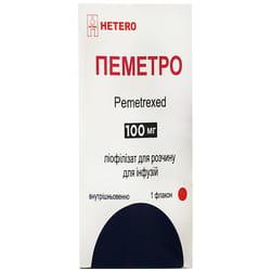 Пеметро лиоф. д/р-ра д/инф. 100мг фл. №1