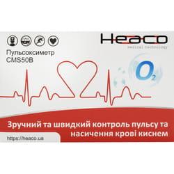 Пульсоксиметр CMS50В контроль пульса и насыщенности крови кислородом 1 шт