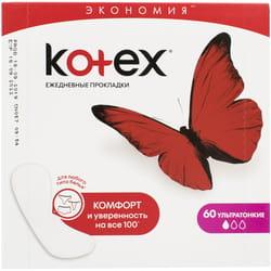 Прокладки ежедневные женские KOTEX (Котекс) ультратонкие 60 шт