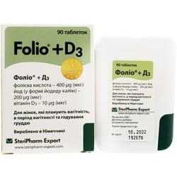 Дополнительный источник фолиевой кислоты и йода Фолио + Д3 таблетки 90 шт