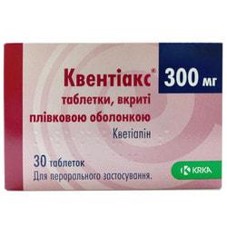 Квентиакс табл. п/о 300мг №30