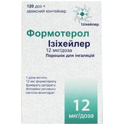 Формотерол Изихейлер пор. д/инг. 12мкг/доза ингал. 120доз