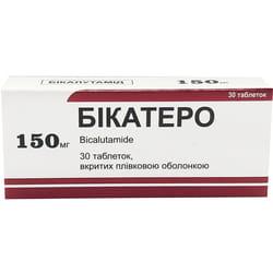 Бикатеро табл. п/о 150мг №30