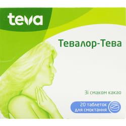 Тевалор-Тева табл. д/рассас. №20