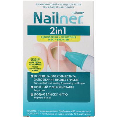 Карандаш для ногтей противогрибковый Nailner 2in1 (Нейлнер 2 в 1) 4 мл