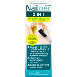 Лак для ногтей противогрибковый Nailner 2in1 (Нейлнер 2 в 1) 5 мл
