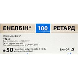 Энелбин 100 ретард табл. п/о 100мг №50