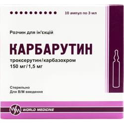 Карбарутин р-р д/ин. амп. 3мл №10