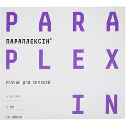 Параплексин р-р д/ин. 5мг/мл амп. 1мл №10