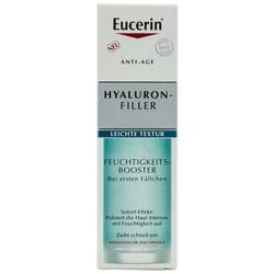 Гель-бустер для лица EUCERIN (Юцерин) Hyaluron-Filler (Гиалурон филлер) ультралегкий увлажняющий 30 мл