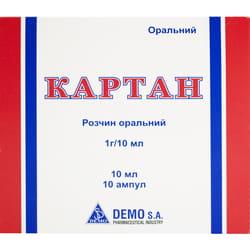 Картан р-р орал. 1г/10мл амп. 10мл №10