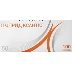 Итоприд Ксантис табл. 50мг №100