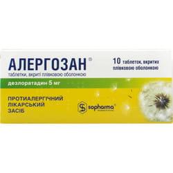 Аллергозан табл. п/о 5мг №10