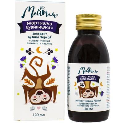 Мартышка Бузинишка Мейталь сироп с экстрактом бузины черной, витамином С и цинком для укрепления иммунитета флакон 120 мл