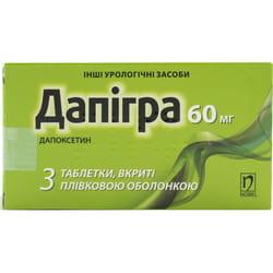 Дапигра табл. п/о 60мг №3