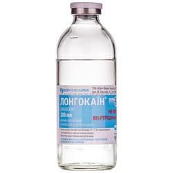 Лонгокаин р-р д/ин. 2,5мг/мл бут. 200мл