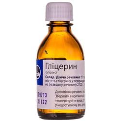 Глицерин р-р накож. 85% фл. 25г