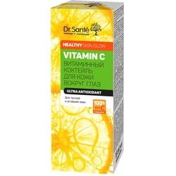Средство косметическое Dr.Sante (Доктор сантэ) Vitamin C (Витамин С) витаминный коктейль для кожи вокруг глаз для тусклой и уставшей кожи 15 мл