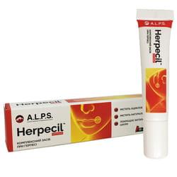 Герпецил (Herpecil) крем косметический для лечения герпеса туба 15 мл