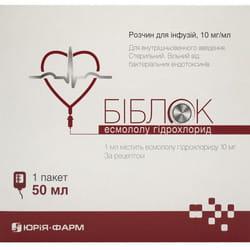 Библок р-р д/инф. 10мг/мл конт. 50мл №1***