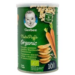 Снеки пшенично-овсянные NESTLE GERBER (Нестле Гербер) Organic Nutripuffs (Органик Нутрипафс) с морковью и апельсинами 35 г