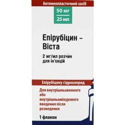 Эпирубицин-Виста р-р д/ин. 2мг/мл фл. 25мл (50мг) №1