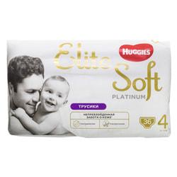 Подгузники-трусики для детей HUGGIES (Хаггис) Elite Soft (Элит софт) Platinum 4 от 9 до 14 кг 36 шт