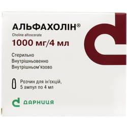 Альфахолин р-р д/ин. 1000мг/4мл амп. 4мл №5