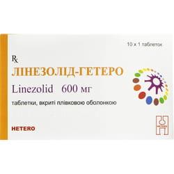 Линезолид-Гетеро табл. п/о 600мг №10
