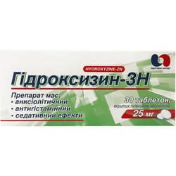 Гидроксизин-ЗН табл. п/о 25мг №30