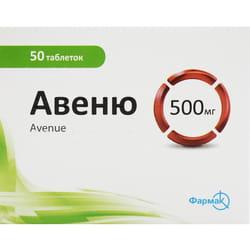 Авеню табл. п/о 500мг №50 2+1